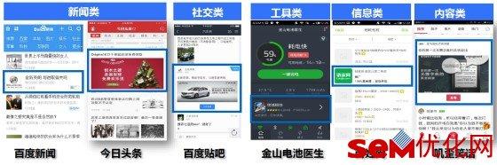 百度信息刘广告