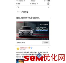 销售线索激增,看汽车品牌如何玩转信息流广告