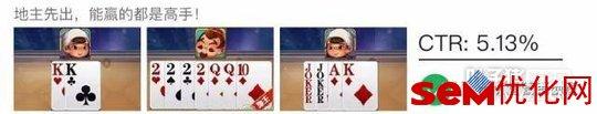 手游信息流广告60+实战案例分析:4原则、5创意方