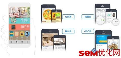 广点通新品风铃上线 打造一站式营销方案