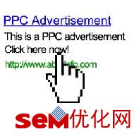 网络广告最常用的6种付费广告模式